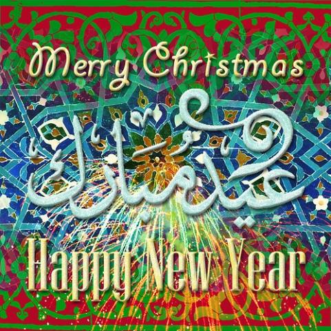 ed-ny-christmas.jpg