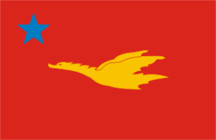 new_mon_state_party_flag.png