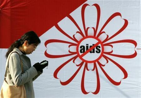 924_aids