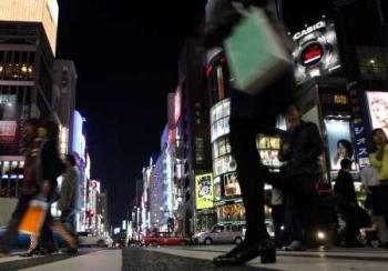 tokyo-sept21