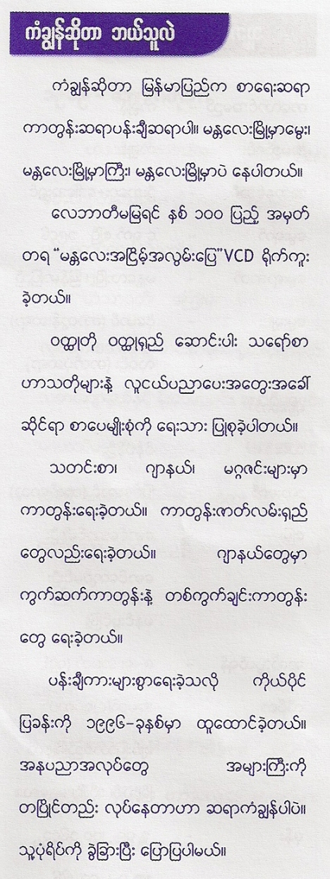 scan0020